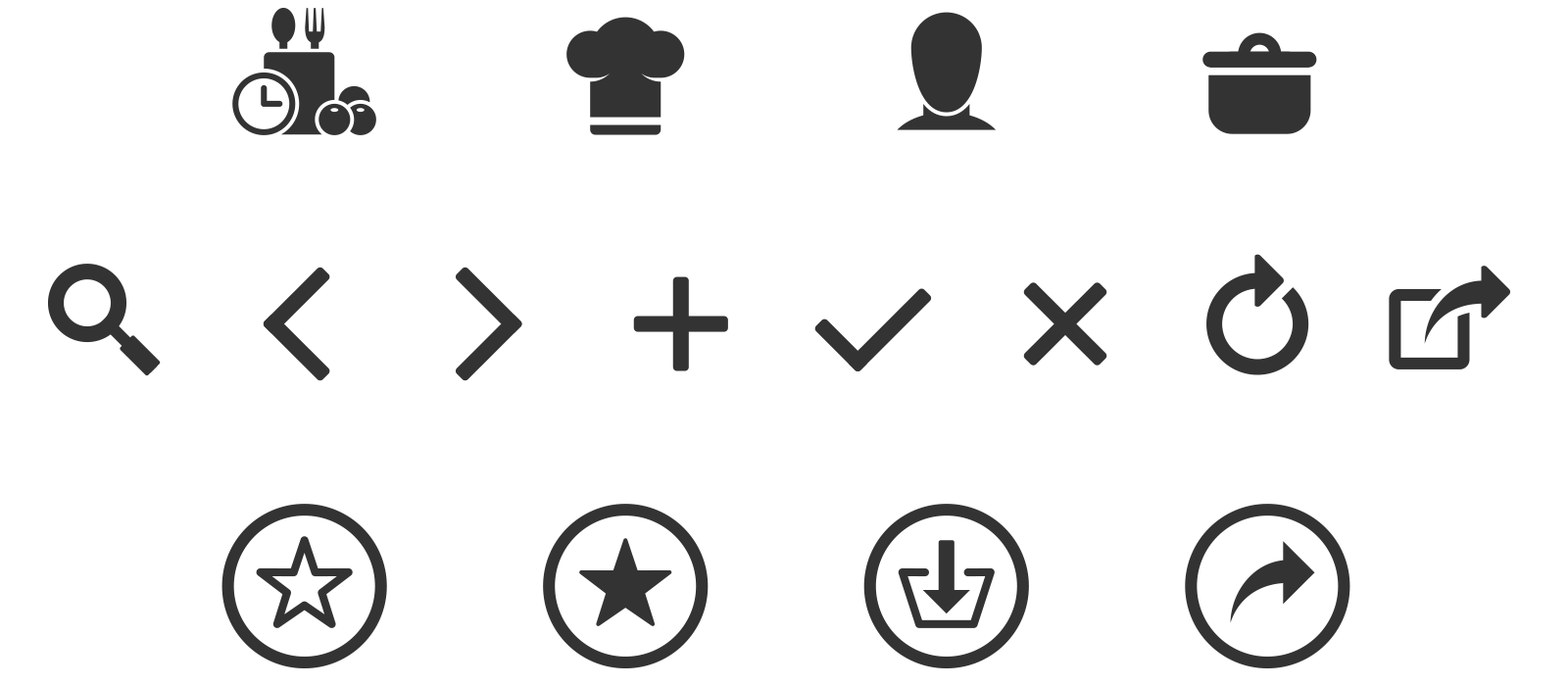 100+ [ Kitchen Icon ] | Kitchen Logo Icon Set U2014 Stock ...